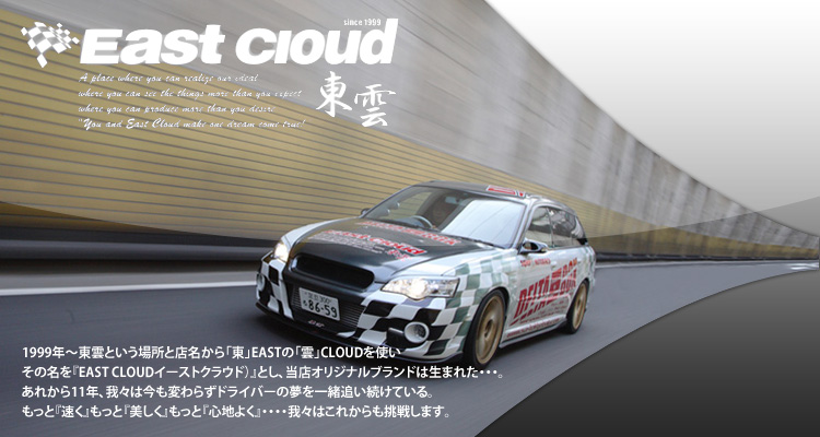 East cloud ���_